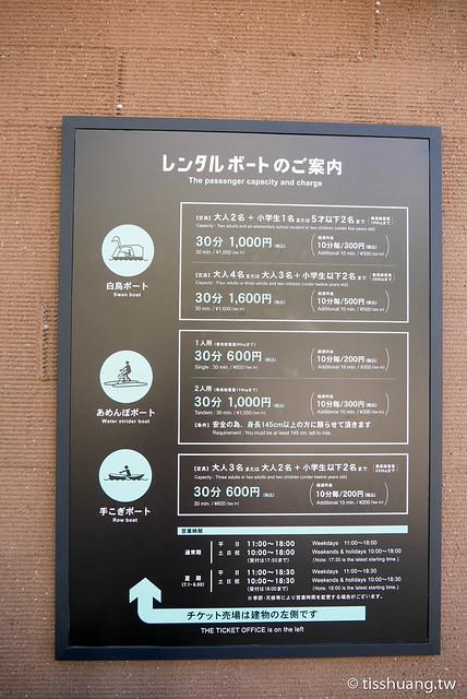 九州大濠公園-1150145