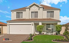 3 Lilac Place, Quakers Hill NSW