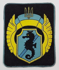 Ukraine Navy 73rd Naval Special Operations Center (Sin_15) Tags: 73rd naval special purpose center operations forces ukrainian ukraine military emblem badge patch diver combat swimmer navy insignia