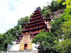 Shibaozhai is a historic site on the banks of the Yangtze River, near Chongqing. The name translates as Stone Treasure Fortress. Most Yangtze River cruise tours will include this excursion. Read more details about Shibaozhai Pagoda on https://ift.tt/2Gu7p (yangtze-river-cruise) Tags: yangtzerivercruise threegorgescruise