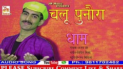 hindi #shayri #hindishayari #loveshayri #delhi #Shooting #photo #Shootinglocation #Actress #film #movie #album #nepal #bihar #haryanvi #bhojpuri #hotactress #bhojpuriactress #nepaliactress #bollywood #instrgram #ayanagar #dehati #Video #goodnight🌙 #h (music vikram mishra) Tags: ayanagar bihar album actress nepaliactress delhi loveshayri shooting goodnight nepal video bollywood hindishayari movie punjabi hotactress maithili etc bhojpuri haryanvi subscribe hindi bhojpuriactress vikramishra dehati film photo shootinglocation instrgram shayri