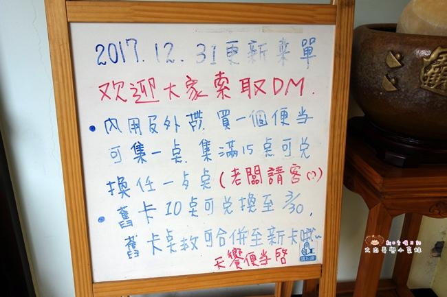 天饗便当 新竹便當 埔頂路便當 新竹科學園區 (2).JPG