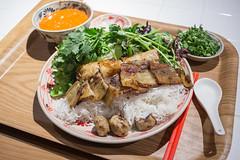 Vietnamese Noodle Salad. (Kim Jin Ho) Tags: vietnam noodles salad jamsil korea seoul travel destination toruist famous place vegetable