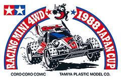 jcup_1988_logo (tnoma) Tags: tamiya mini4wd japancup 2018