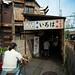 Mizonokuchi #2 - 溝の口駅西口商店街