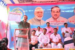 14 January 2018 Inauguration of Bengaluru One Center @ Bommanahalli, Bengaluru (Ananth Kumar - BJP MP Bangalore South) Tags: 14january2018 bangaloresouth ananthkumar inaugurationofbengaluruonecenteratbommanahalli mohanraju kempegowda