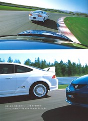 2002 Honda Integra Type R (Hugo-90) Tags: 2002 honda acura integra typer ads advertising brochure jdm car auto automobile
