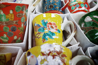 Cups for sale