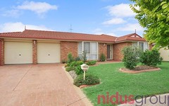 1 Bethel Close, Rooty Hill NSW