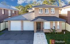 29 Lamb Street, Oakhurst NSW