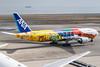 ANA B777-200ER JA741A HELLO 2020 JET 001 (A.S. Kevin N.V.M.M. Chung) Tags: aviation aircraft aeroplane airlines plane spotting transport japan ana hnd boeing b777 b777200er 2020 tokyo
