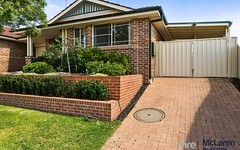 1/2 Cornuta Close, Narellan Vale NSW