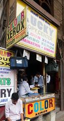 Mumbai (CdL Creative) Tags: 70d bombay canon cdlcreative eos india maharashtra mumbai geo:lat=189276 geo:lon=728313 geotagged in
