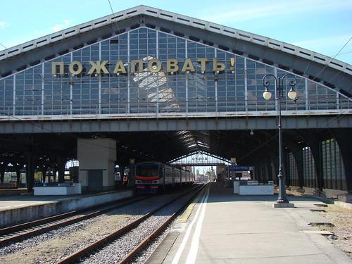 Калининградский вокзал ©  ayampolsky