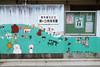 untitled (t-miki) Tags: akabane tokyo 赤羽 東京