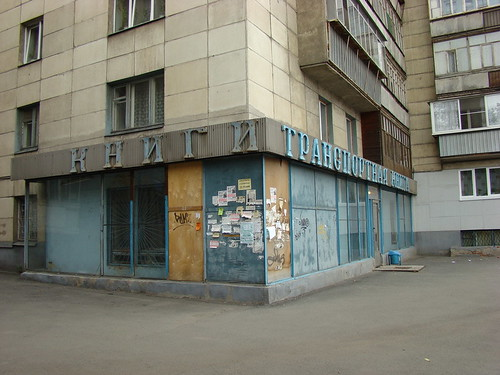 Старый книжный магазин ©  ayampolsky