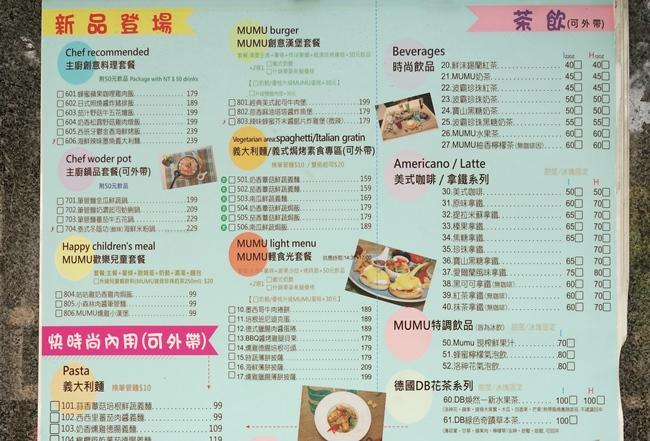 新竹香山親子餐廳 大庄 Mumu 白姆森林 (7).JPG
