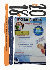 Indian Abacus Summer Special (Ind-Abacus) Tags: abacus mental mind math maths arithmetic division q new invention online learning basheer ahamed coaching indian buy tutorial national franchise master tutor how do teacher training game control kids competition course entrepreneur student indianabacuscom