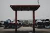 torii´s poor brother   l  2018 (weddelbrooklyn) Tags: kiesow schrottplatz norderstedt auto autos metall rot tor scrapyard junkyard car cars metal red nikon d5200 35mm