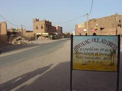 M'Hamid (8) (François Magne) Tags: maroc mhamid kasbah désert village