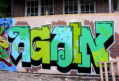 graffiti amsterdam 2006 (wojofoto) Tags: graffiti amsterdam streetart nederland netherland holland wojofoto wolfgangjosten again