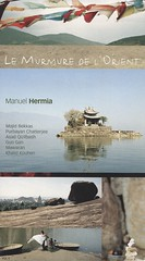 2012_Manuel_Hermia_Le_Murmure_De_L_Orient_Vol_II_2012 (Marc Wathieu) Tags: rock pop vinyl cover record sleeve music belgium belgië coverart belgique pochette cd indie artwork vinylcover sleevedesign