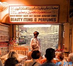 Souk di Muttrah - Muscat (Insempià) Tags: souk suk muttrah muscat mascate oman mercato bazar spezie spice spices