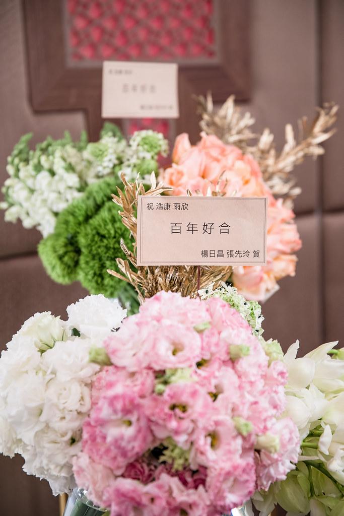 湘金廳,新竹彭園,彭園婚攝,新竹彭園婚攝,婚攝卡樂,Rich&Rain05