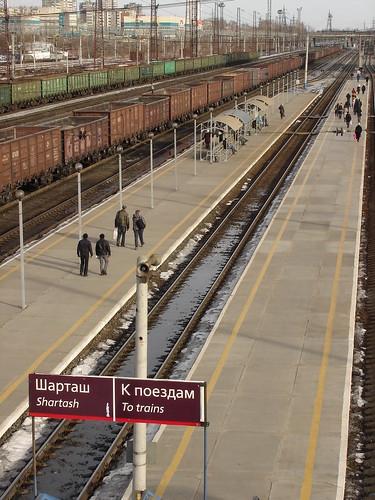Преобразившаяся станция Шарташ ©  ayampolsky