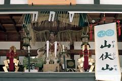 祇園祭'14(Gionmaturi Festival '14)-8 (転倒虫) Tags: 京都 祇園祭 八坂神社 夏 夏祭り 日本 祭り japan kyoto yasakajinjya yasaka natu summer festival gionmaturi
