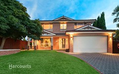 16 McGilvray Place, Rouse Hill NSW