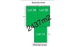 26-28 Bushmills st, Hillcrest QLD