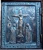 Spalding - St Mary & St Nicolas Parish Church (Glass Angel) Tags: aumbry crucifixion spalding stmarystnicolas parishchurch lincolnshire
