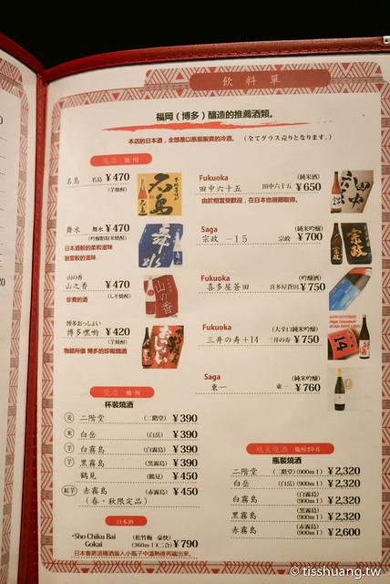 笑樂鍋-1150391