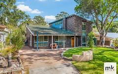 41 Leichhardt Street, Ruse NSW