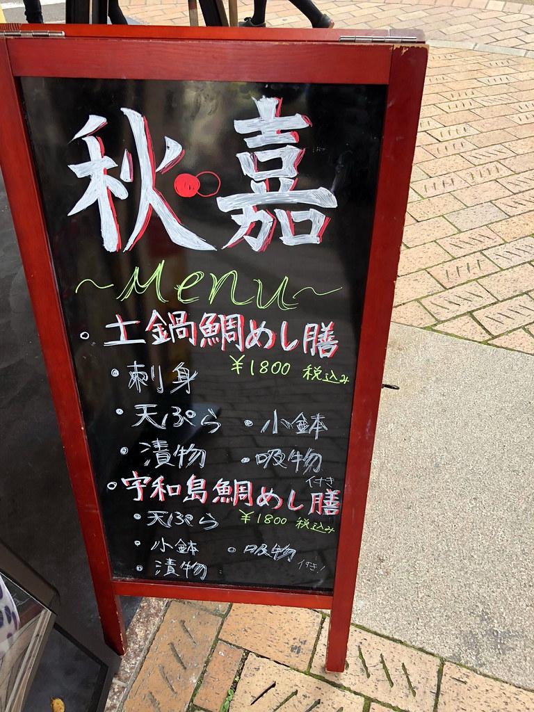 IMG_1529_副本