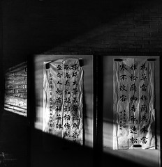Afternoon Light At That Calligraphy Workshop (Xiaozhou, China. Gustavo Thomas © 2018) (Gustavo Thomas) Tags: contrast light calligraphy monoart bmw blackandwhite monochrome china guangdong guangzhou xiaozhou