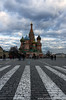 St Basil's Cathedral Moscow Russia (Keystone Photography) Tags: repacholi keystone moscow russia pentaxk5 colour urban europe landmark perspective clouds cathedral saint st basils architecture geometry dramatic skyscape crossing wide
