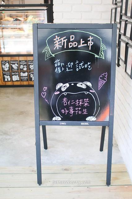 胖豆戀熊貓霜淇淋 巧克力控必吃香濃苦甜巧克力霜淇淋&自製脆皮甜筒【捷運台北車站】 @J&A的旅行