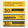free vector cyber monday yellow Banners Card Set (cgvector) Tags: advertise advertising aged art background banner benefits boom brush bubble burst cartoon comic commerce computers concept cyber cybermonday date deal design dialog dirty discount ecommerce electronic event explosion finance friday grunge icon illustration ink insignia internet label laptop market merchandise monday offer old online paper pc pop post postmark price print promo promotion red retail rubber sale scratch shop sign special splash stamp symbol text vector vectorillustration watermark white whitebackgroundadvertisingbackgroundbannerbigcommercecyberdatedesigndiscountecommerceelectroniceventfinanceillustrationinternetlabelmarketmerchandisemondayofferonlineonlyposterpromopromotionretailribbonsaleshopsignspecial