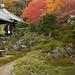 Reikan-ji 霊鑑寺