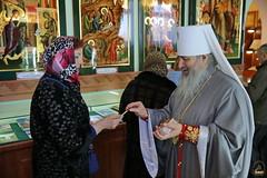 15. Освящение икон и выставка в музее 08.04.2018 г