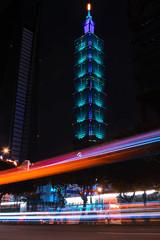 Taipei 101 (awayfromreality) Tags: taipei taiwan canon t7i 800d 24mm f28 beginner long exposure