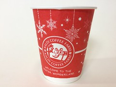 KALDI COFFEE FARM カルディコーヒーファーム Xmas Welcome to the Winter Wonderland (Majiscup Paper Cup Museum 紙コップ淡々記録) Tags: kaldi coffee farm カルディコーヒーファーム xmas welcome winter wonderland japan papercup