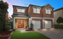 14 Montella Place, Prestons NSW