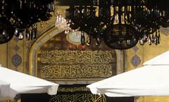 Ali: Remove hatred among people is better than all the prayers. ($ALEH) Tags: aliibnabitalib alnajaf النجف نجف najaf iraq العراق عراق علی ابن ابی طالب