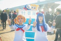Popuko x Pipimi (e-jump) Tags: popuko pipimi popteamepic comiket c93 winter japan cosplay