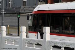 I_B_IMG_8482 (florian_grupp) Tags: asia china train railway railroad passenger electric beijing tram bagou fragranthills xijiao botanicalgardens siemens lrt haidian
