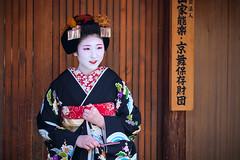 Maiko Mizuno (Fukushima Okiya) of Gion Kobu on the day of her Misedashi (balbo42) Tags: 2018 kyoto misedashi gion kobu japon fukushimaokiya xt2 okiya mizuno maiko fujifilm japan