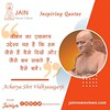 Inspiring Start keeps us Inspired the whole Day! Share this Quote by Acharya Vidhyasagarji ! Get inspired by Jainism Daily on https://buff.ly/2Fw3GmS #quotes #quotesgram #inspiration #inspiringquotes #thoughts #saturday #divinity #share #spiritual #motiva (Jain News Views) Tags: jainism